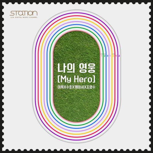 LEETEUK, SUHO, Kassy – My Hero – Single