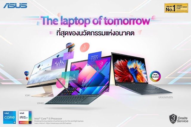 ASUS ส่ง ZenBook Duo 14 (UX482) ล่าสุดจาก CES 2021 พร้อมวางจำหน่ายในไทย ชู  ScreenPad Plus หน้าจอสองที่ได้รับการพัฒนาเพื่อตอบโจทย์การทำงานที่ดียิ่งขึ้น เปิดตัวพร้อม ZenBook 13 OLED (UX325) และ เครื่องคอมพิวเตอร์ AiO V241
