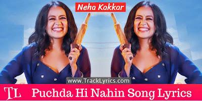 puchda-hi-nahin-lyrics