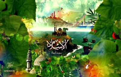 Jalan Menuju Surga Menurut Al-Qur'an