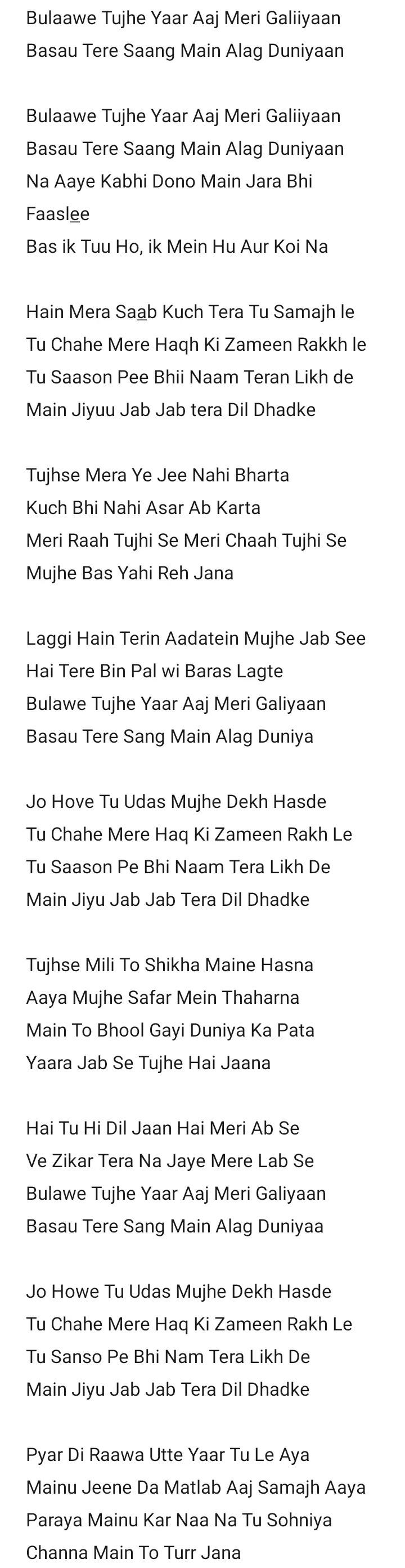 duniya lyrics - luka chuppi | kartik Aaryan and kriti sanon
