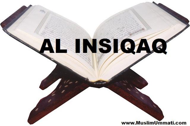 84 Surah Al-Inshiqaq