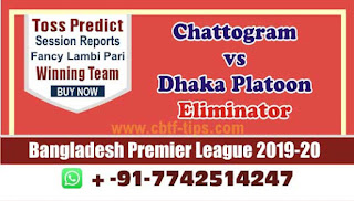 Today CCH vs DHP Fantasy 11 sure Team reports