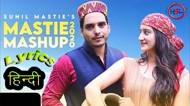 Mastie Mashup 2020 Lyrics In Hindi Singer Sunil Mastie