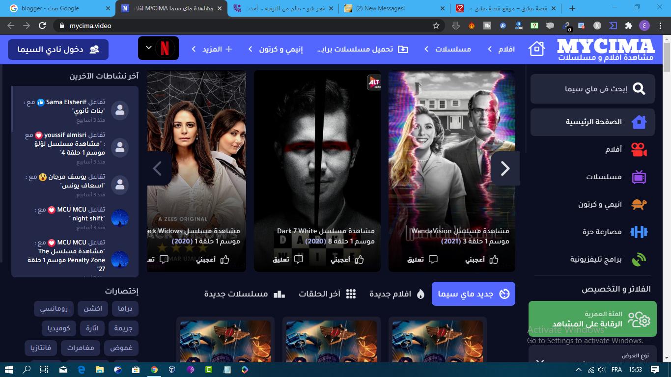 المسلسلات والأفلام التركية