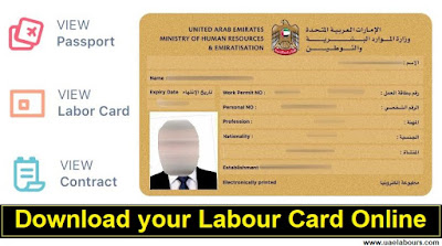 uae labour card check, dubai labour card, labour card uae, uae labour card, labour card online