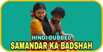 Samandar Ka Badshah Hindi Dubbed Movie