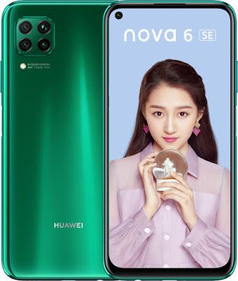 صور هاتف Huawei P40 lite  :