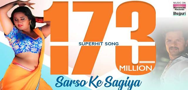 Sarso Ke Sagiya Lyrics | Khesari Lal | Kajal Raghwani | Priyanka