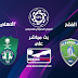 مشاهدة مباراة الاهلي والفتح بث مباشر بتاريخ 21-09-2019 الدوري السعودي