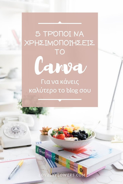 Use Canva for blogging