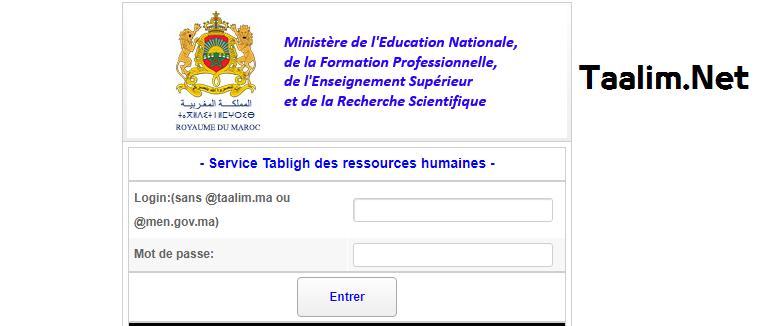 notifrh.men.gov.ma