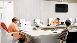 मुख्यमंत्री योगी ने कोविड संक्रमण से बचाव और उपचार के सम्बन्ध में 'ट्रेस, टेस्ट एण्ड ट्रीट' की नीति को प्रभावी ढंग से लागू रखने के निर्देश दिए
