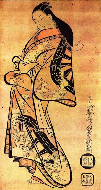 Yei Theodora Ozaki, Wojownicy dawnej Japonii, Carmaniola, Okres ochronny na czarownic