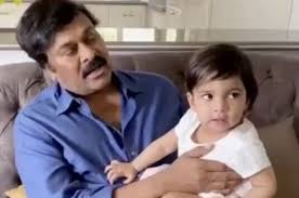 Chiranjeevi Is Enjoying With Grandaugher On Lockdown Moment || Chiru on Social Media