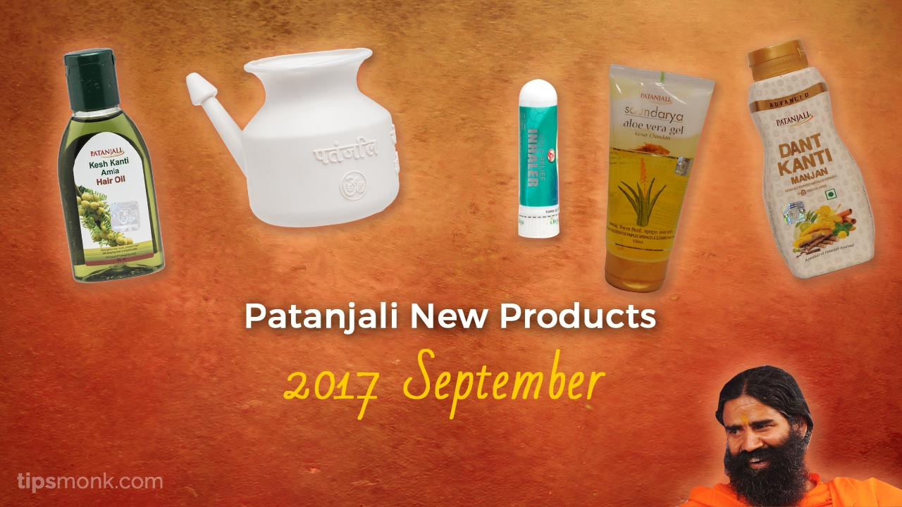 Baba Ramdev Patanjali Products List with price - Updated - September 2017