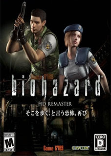 Resident Evil HD Remaster Biohazard HD Thumb