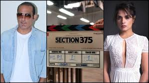 Section 375 2019 full movie download 480p