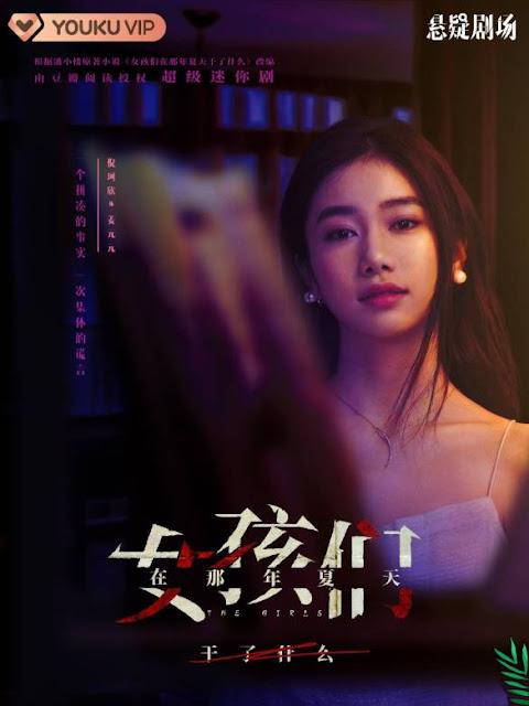 The Girls (Drama China) : Sinopsis dan Review