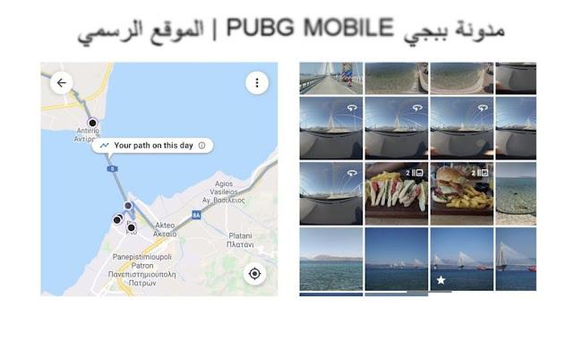 Google عملاق البحث يتيح ميزة الخط الزمني للخرائط في خدمة الصور