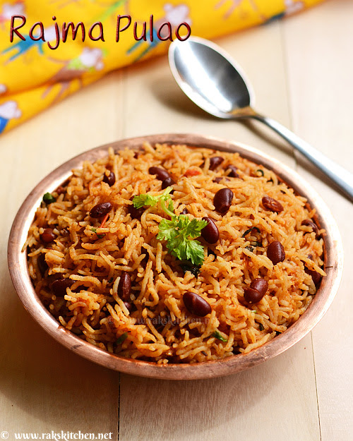 Rajma pulao recipe