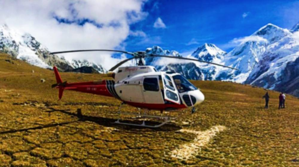 CAA Plans to Introduce Helicopter Service for Tourists