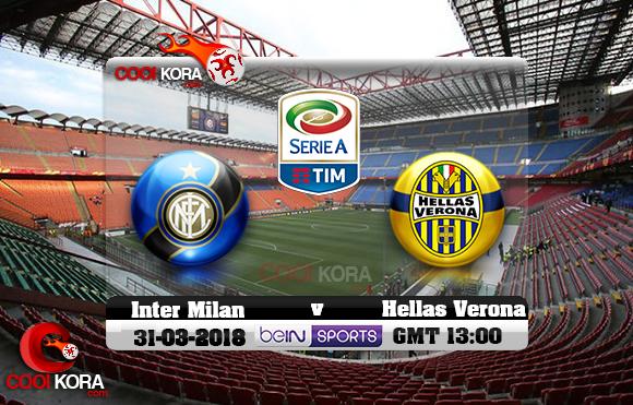 مشاهدة مباراة إنتر ميلان وهيلاس فيرونا اليوم 31-3-2018 في الدوري الإيطالي