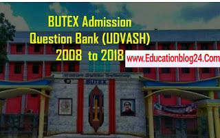 BUTEX প্রশ্নব্যাংক Pdf Download | BUTEX Question Bank (2008-2018) Pdf Download |উদ্ভাস বুটেক্স প্রশ্নব্যাংক pdf