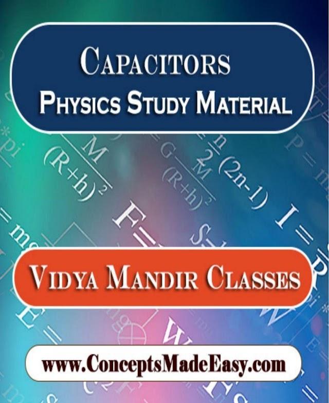 भौतिकी अध्ययन सामग्री : सभी प्रतियोगी परीक्षा हेतु पीडीऍफ़ पुस्तक | Physics Study Material : For All Competitive Exam PDF Book