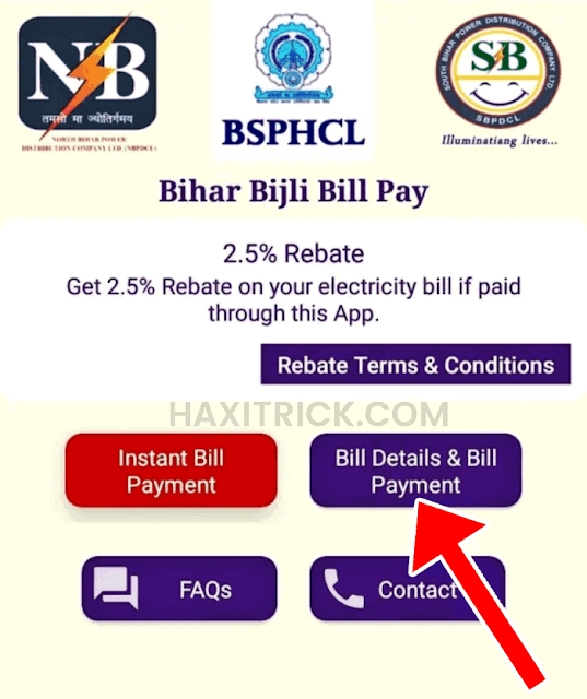 Bihar Electricity Bill Status Check Kaise Kare