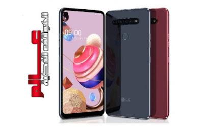 موبايل و هاتف/جوال/تليفون إل جي كي51 اس LG K51S - الامكانيات/الشاشه/الكاميرات/البطاريه إل جي LG K51S - ميزات إل جي كي51 اس  LG K51S