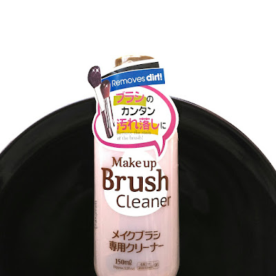 Daiso Makeup Brush Cleaner Review