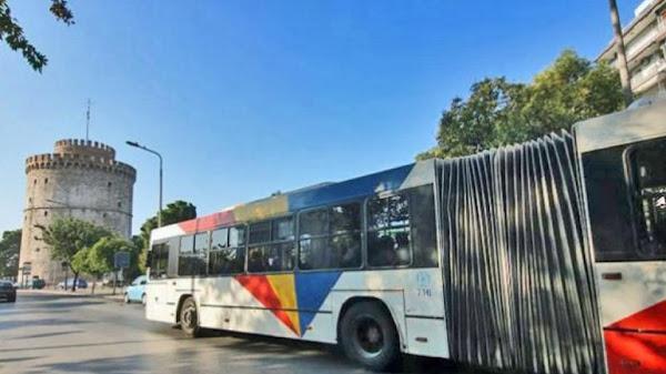 Καταγγελία: «Θα σφάξουμε τους Έλληνες» φέρεται να φώναξε Αλγερινός που έκλεψε σε λεωφορείο στη Θεσσαλονίκη