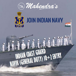 INDIAN COAST GUARD | NAVIK (GENERAL DUTY) 10+2 ENTRY