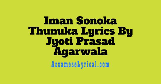Iman Sonoka Thunuka Lyrics