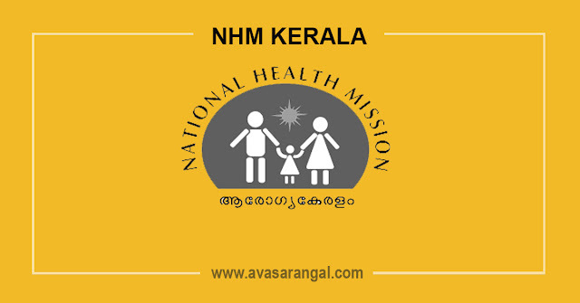 National Health Mission(NHM) Alappuzha│Ambulance Driver vacancy.