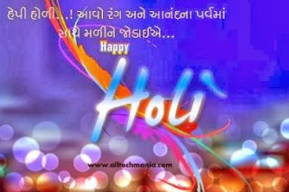 Happy Holi Special Wishes Greetings Photo Pics Images Status21