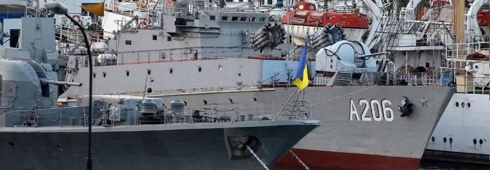 ВМС України списали три судна забезпечення