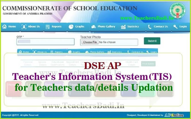 DSE AP,Teachers Information System(TIS),Teachers data/details Updation