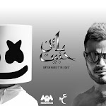 Marshmello & Amr Diab - Bayen Habeit - Single Cover