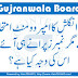 Result Improvement Questions 001 Gujranwala Board
