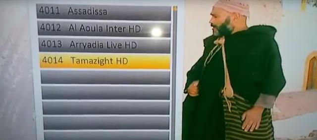 طريقة ادخال تردد القنوات المغربية بجودة عالية Tamazight HD/AL AOULA HD/Arryadia HD النايل سات