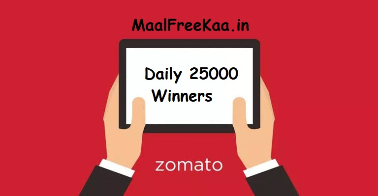 Play And Win Free Car, Croma Vouchers, Zomato Promo Code - Freebie