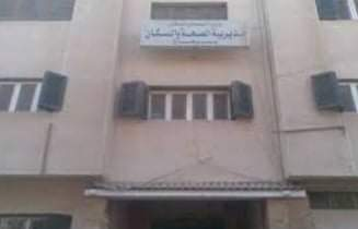 صحة سوهاج : وزارة الصحة ترسل 33 طبيب لدعم القطاع الصحي بالمحافظه