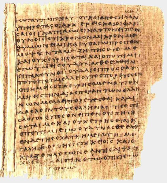 Библия Синодальный Перевод Читать Онлайн