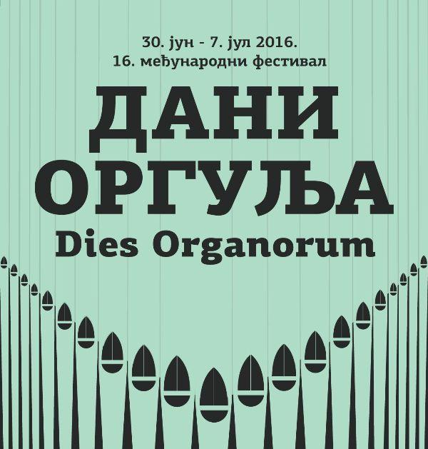 16. međunarodni festival Dani orgulja – Dies organorum