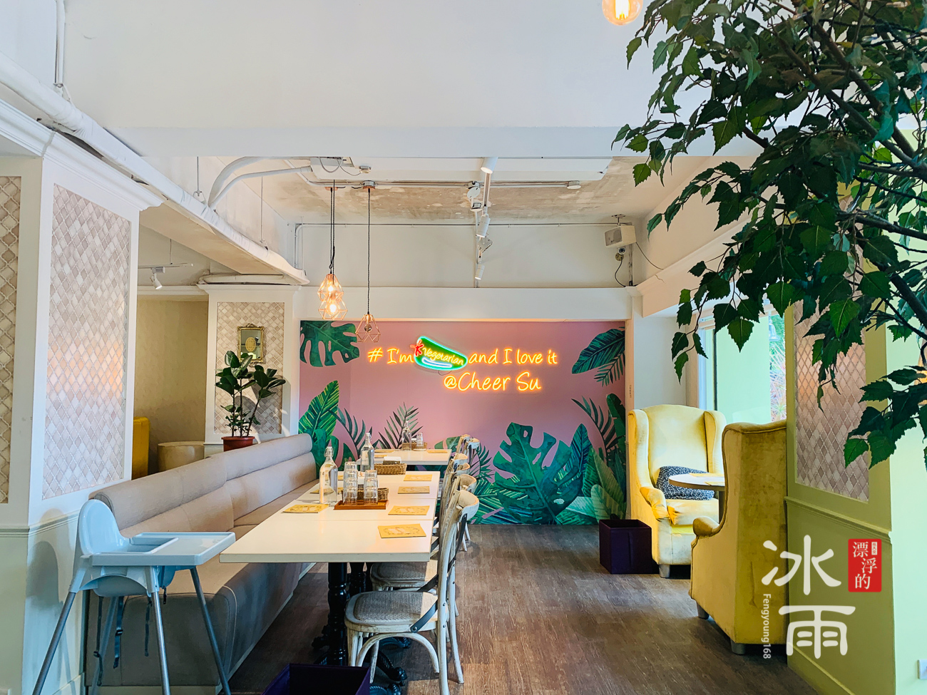 草蔬宴Cheer Su|入口右邊用餐區