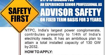 NTPC Recruitment 2019 Apply Online (80 Vacancies Opening)