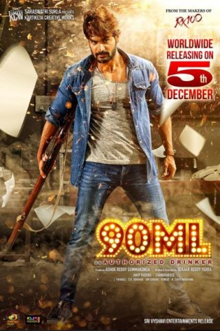 90ML 2019 Urdu Subtitles 720p HDRip [in Telugu] Download