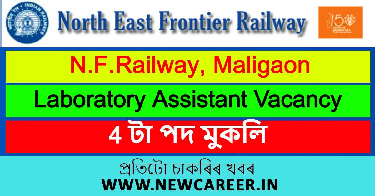 N.F.Railway, Maligaon Recruitment 2020 : Apply For 4 Laboratory Assistant Vacancy